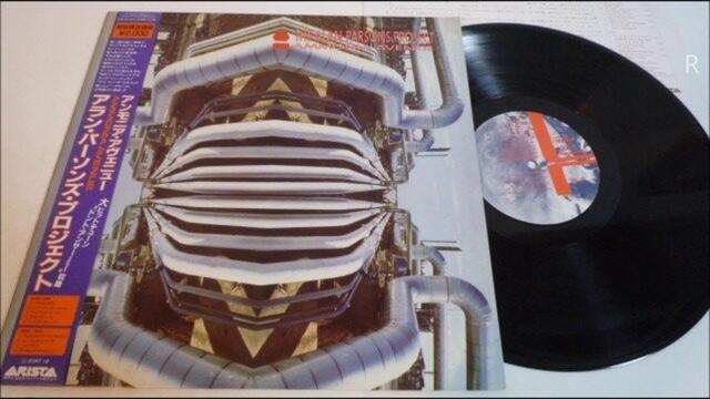 The Alan Parsons Project Ammonia Avenue 1984