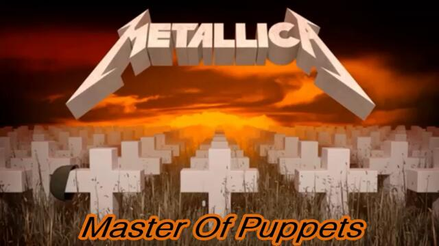 Metallica - Master of Puppets (Remaster) С вградени BG субтитри