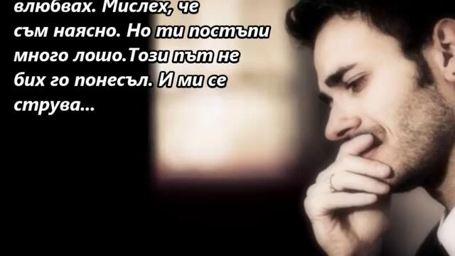 Tom Jones - I`ll Never Fall In Love Again / С вградени BG субтитри