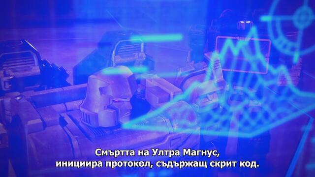 [ Bg Subs ] Transformers: War for Cybertron S1 - 05 [ beljata ]