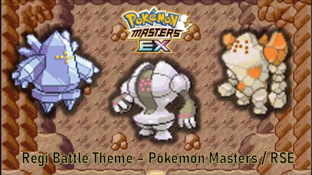 [Mashup] Regi Battle Theme - Pokémon Masters / RSE (HQ)