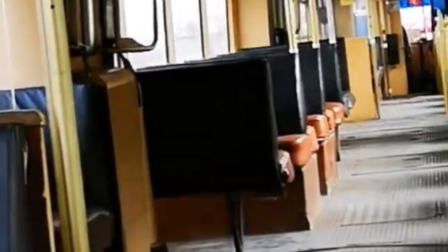 Riding a Creepy 60 YEARS OLD tram!