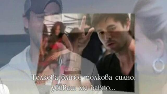 ENRIQUE IGLESIAS ft. AKON - One Day